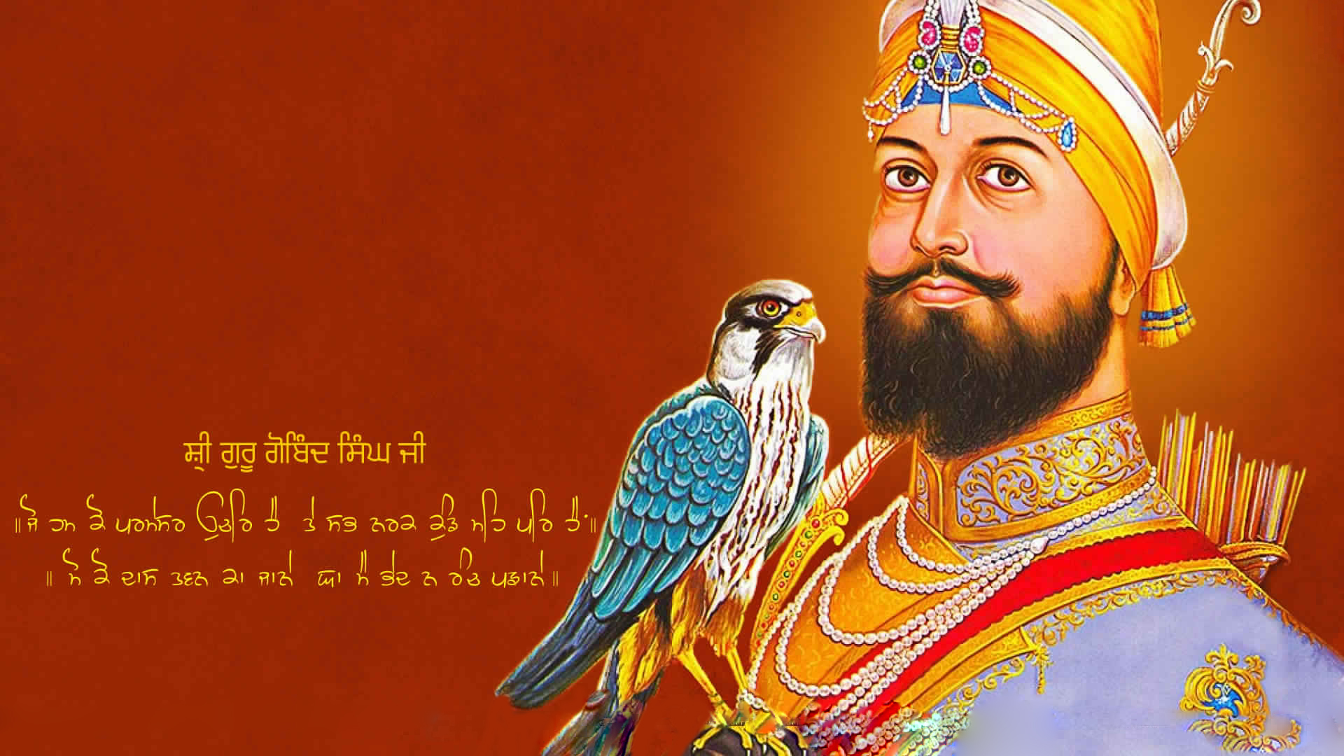 Happy Guru Gobind Singh Jayanti Festival Photos Images Wallpapers Pictures