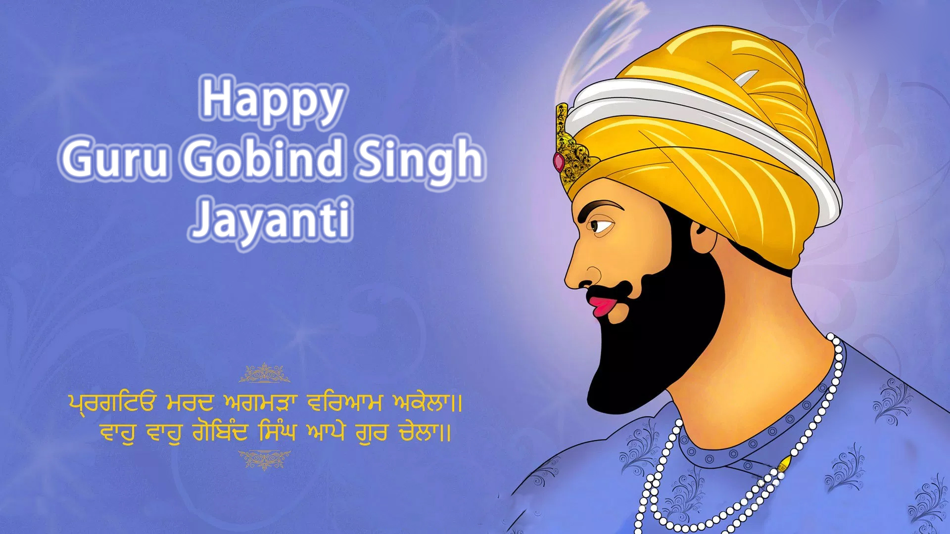 Happy Guru Gobind Singh Jayanti Wishes Image In Hindi Download Free