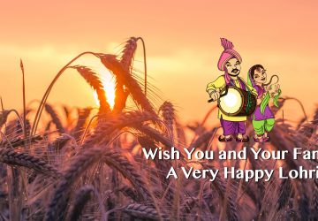 Happy Lohri Festival Photos Hot Lohri Funny Images