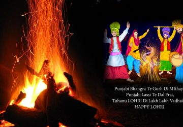 Happy Lohri Quotes In Punjabi Language