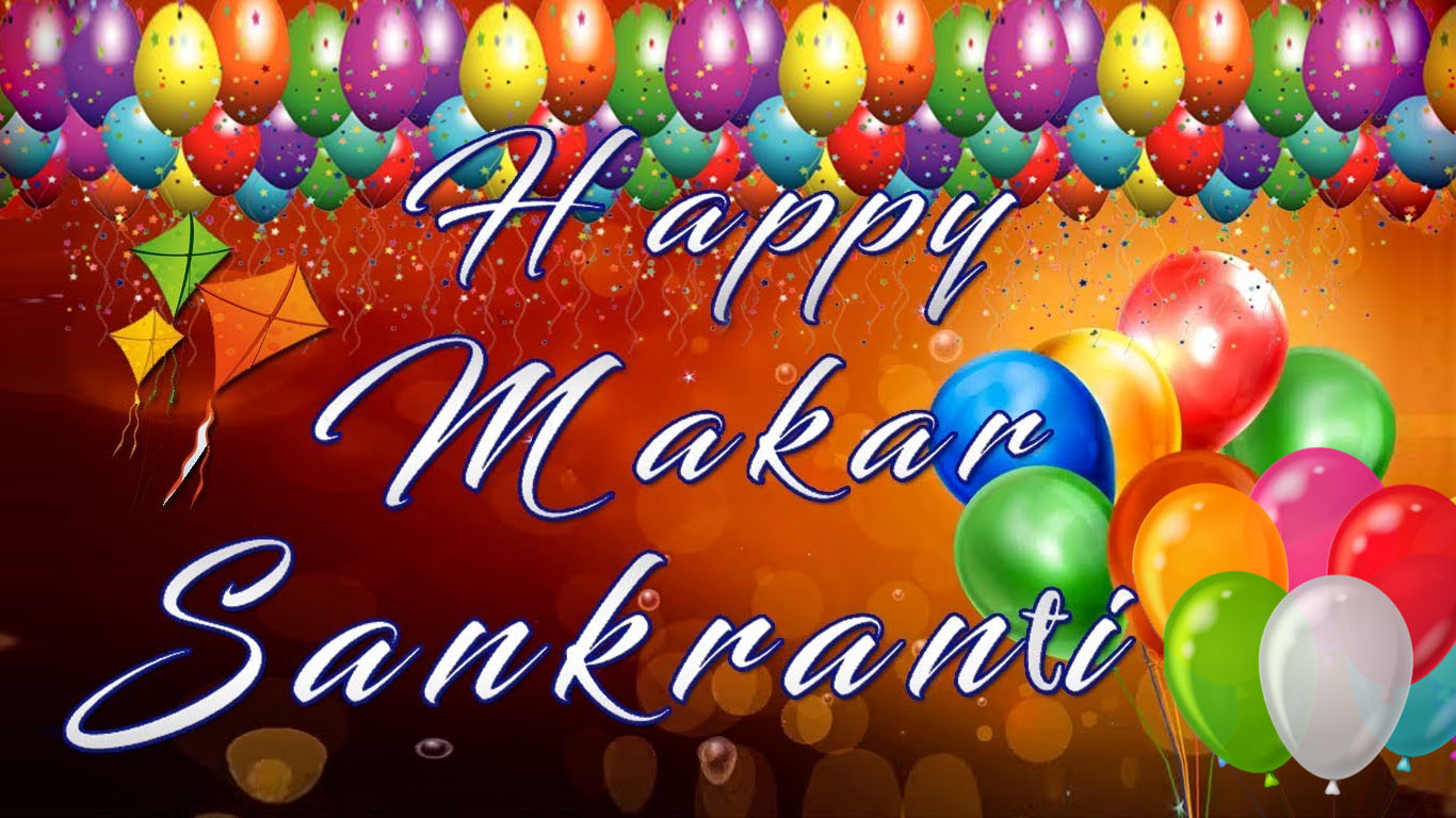 Happy Makar Sankranti Image In English