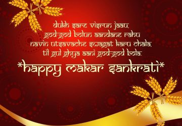 Happy Makar Sankranti Images In Hindi English Marathi