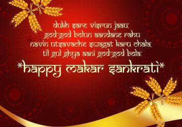 Happy Makar Sankranti Images In Hindi English Marathi