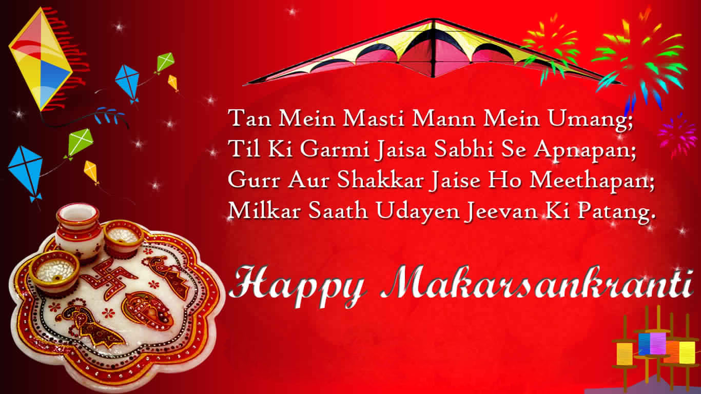 Happy Sankranti Wishes Quotes Images Download