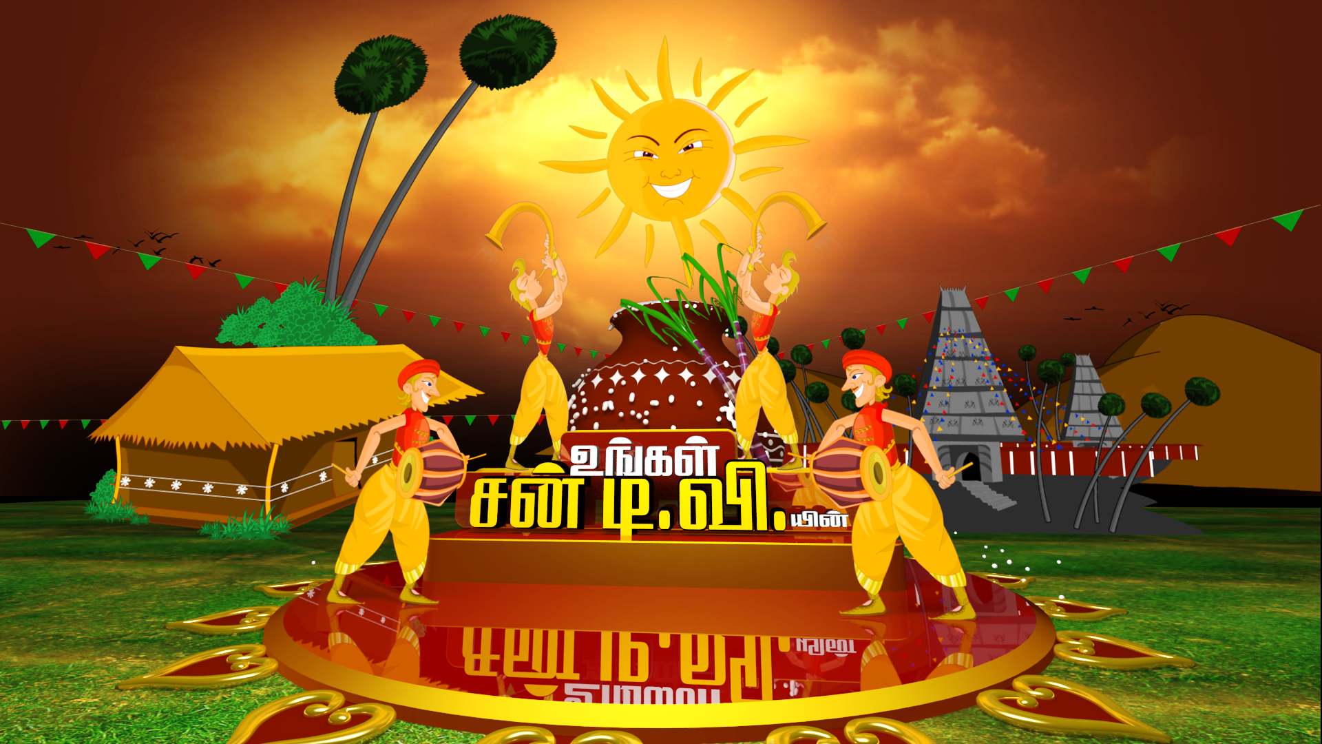 High Quality Happy Pongal Wallpapers Free Download Tamil