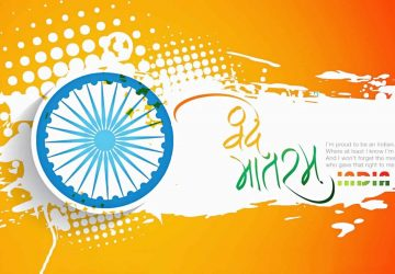 India Republic Day Images For Desktop Background For Pc