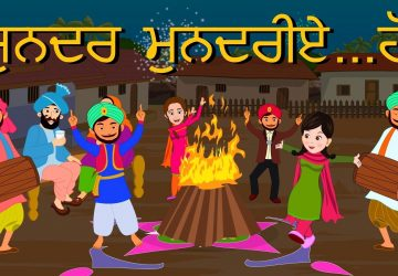 Lines On Lohri In Punjabi Language