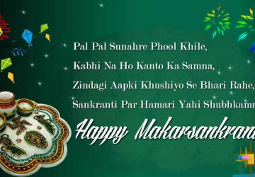 Makar Sankranti Hd Images Download Marathi