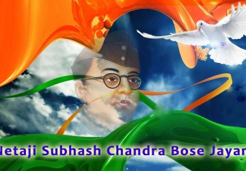 Netaji Subhash Chandra Bose Jayanti Hd Wallpapers
