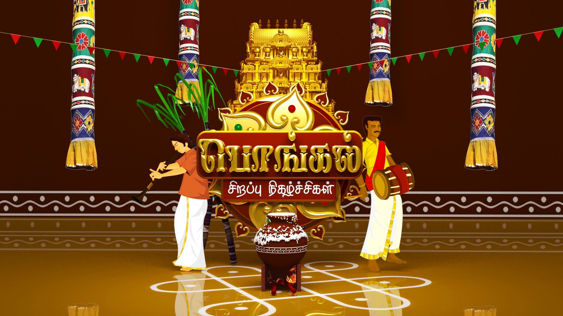 Pongal Wishes Quotes Wallpaper Images In Tamil For Iphone