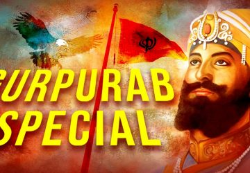 Punjab Guru Gobind Singh Wallpaper Download