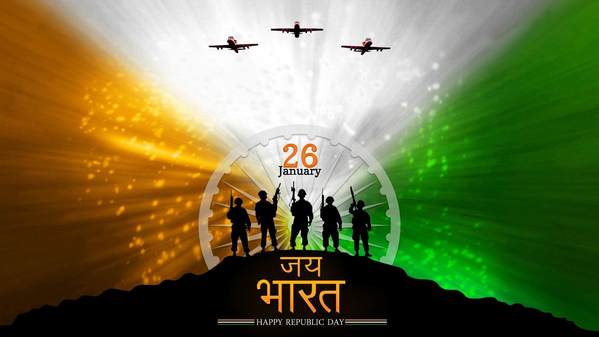 Republic Day Images For Whatsapp Facebook Iphone Dp