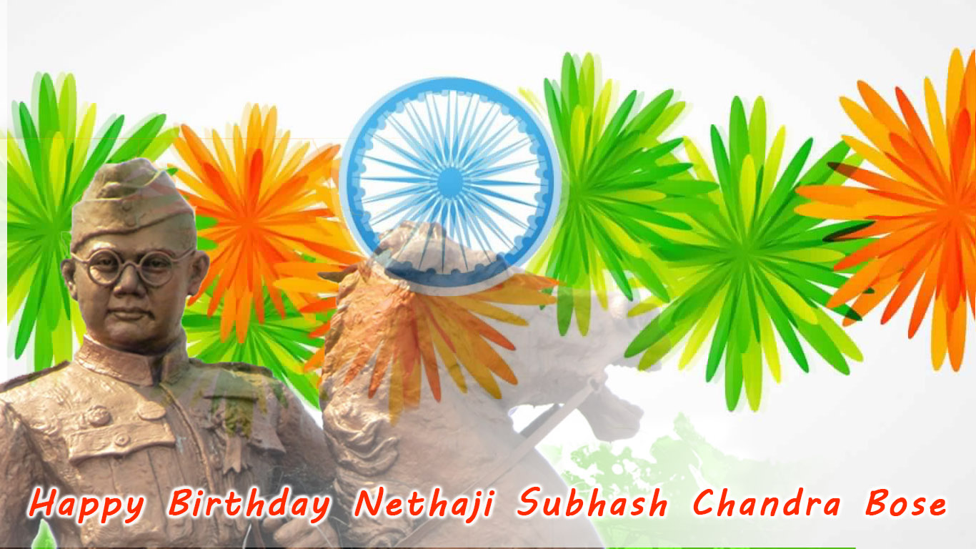 Subhash Chandra Bose Images With Quotes