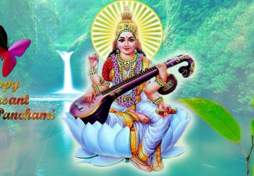 Vasant Panchami Ki Photo Download