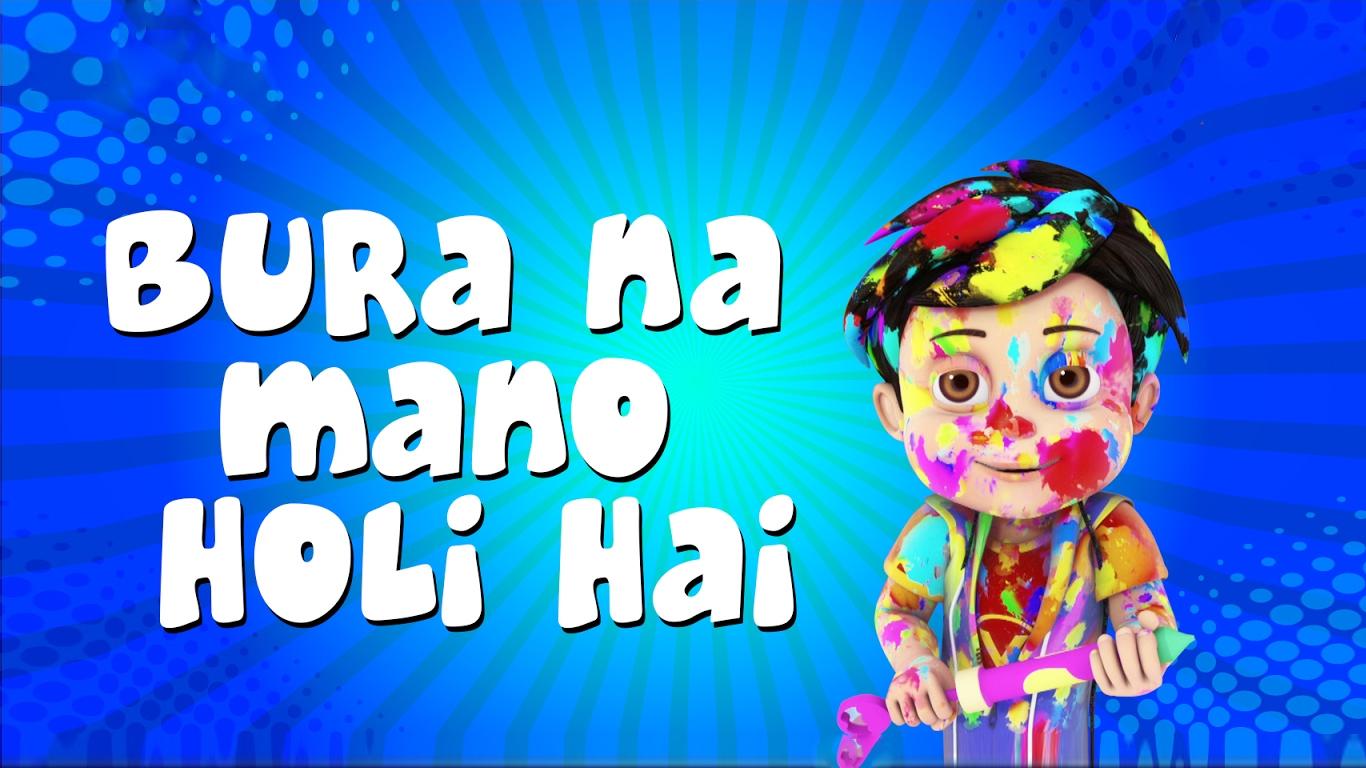 Bura Na Mano Holi Hain Hd Wallpapers Download Free
