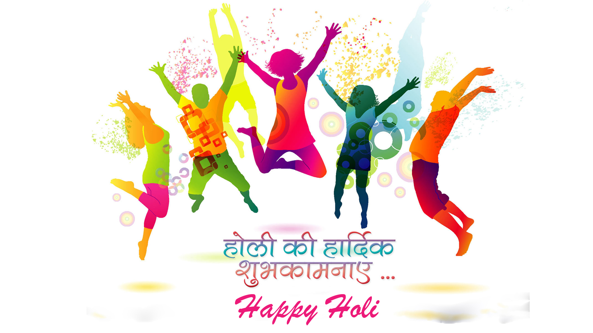 Happy Holi Images Hd Wallpapers Pics Free Download