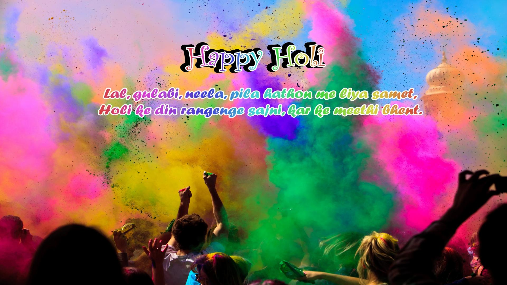 Have A Colorful Holi Wishes Images 1080p