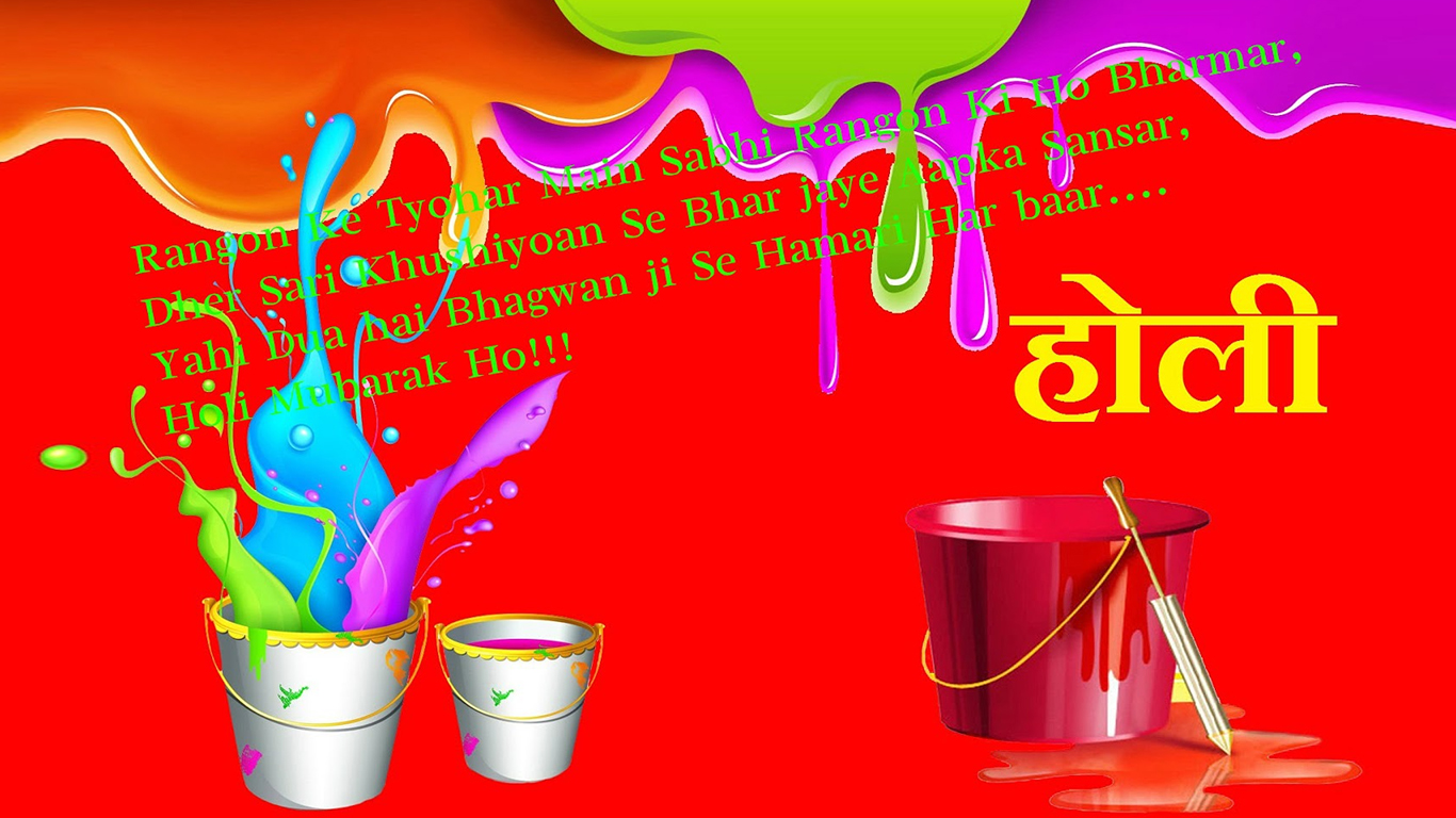Hd Holi Wallpapers For Whatsapp Facebook Dp