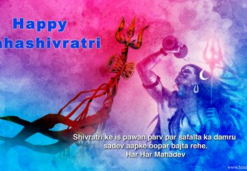 Maha Shivaratri Images With Quotes