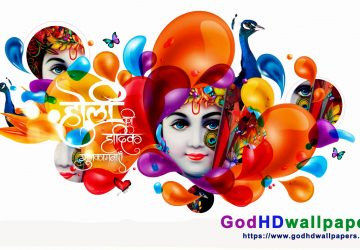 Most Beautiful Holi Images Download