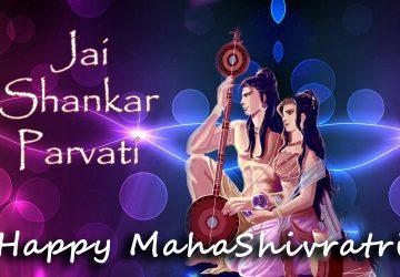 Shivratri 3d Images Free Download Shiv Parvati Best Wallpaper