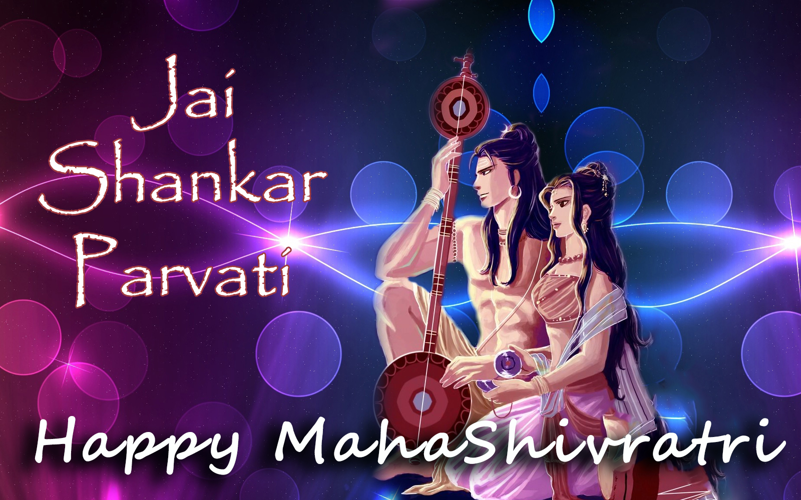 Shivratri 3d Images Free Download Shiv Parvati Best Wallpaper