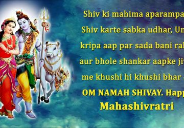 Shivratri Shiv Parvati Hd Wallpaper Download With Quotes Wishes Images