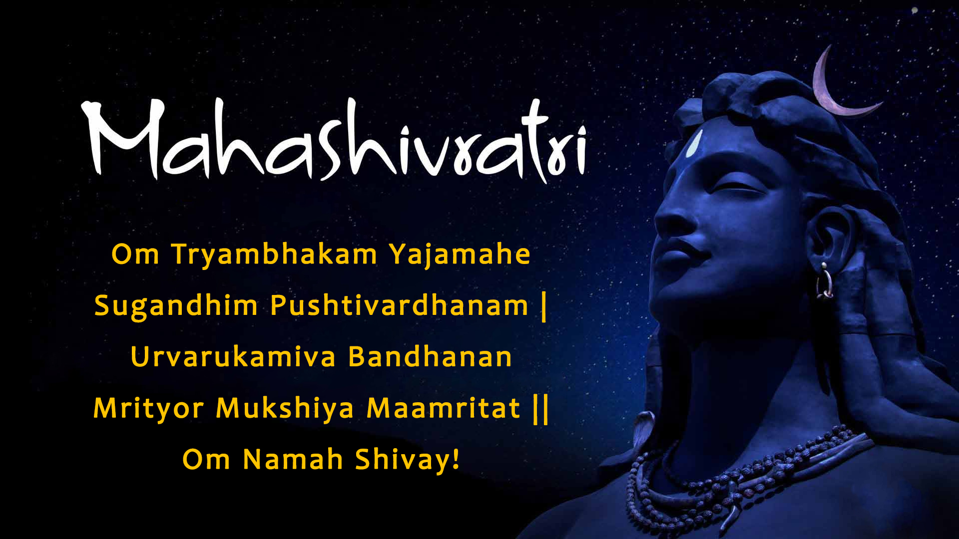 Shivratri Wallpaper Download Hd