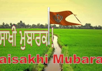 Baisakhi Festival Wishes Hindi Punjabi English