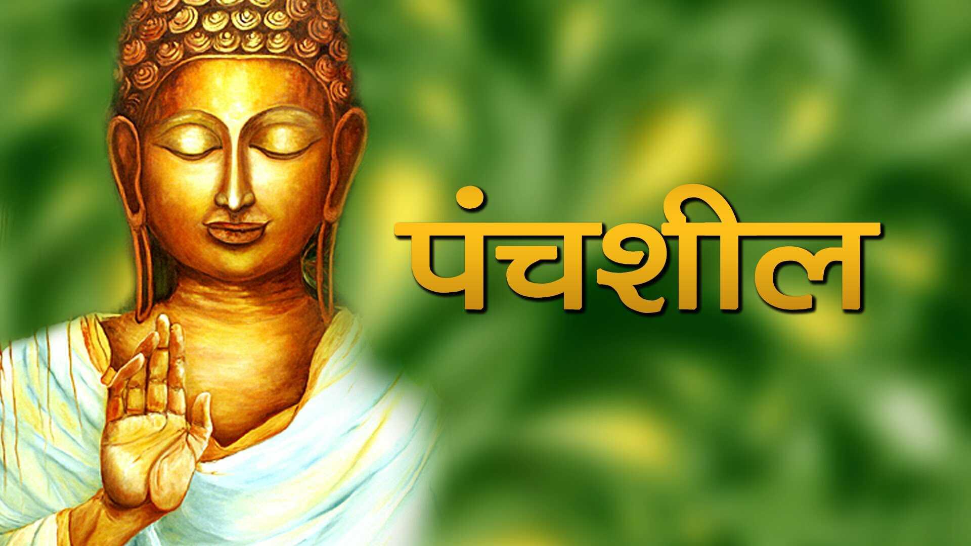 Buddha 3d Wallpaper Widescreen