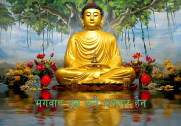 Gautam Buddha Wallpapers Iphone