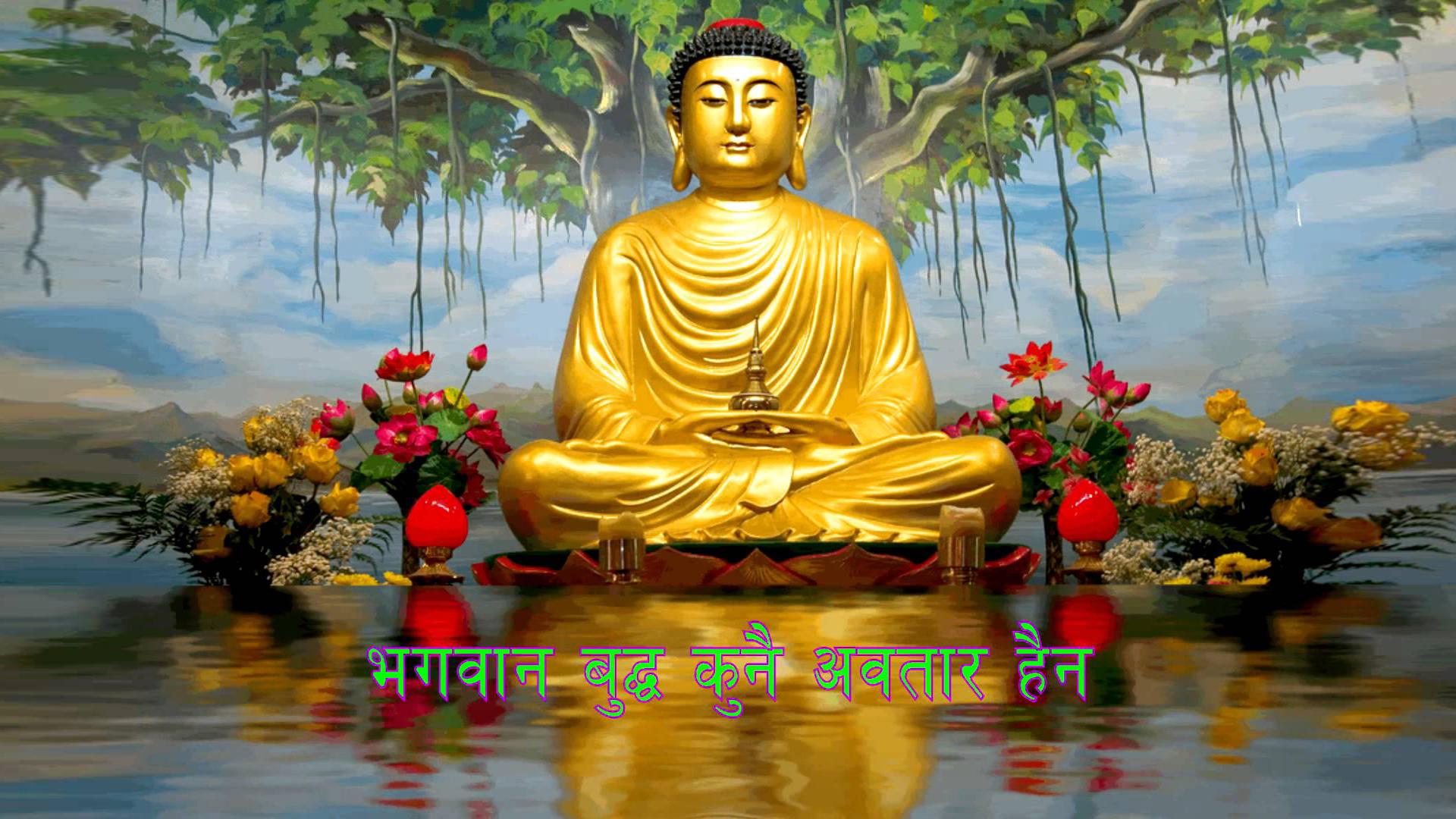Gautam Buddha Wallpapers Iphone