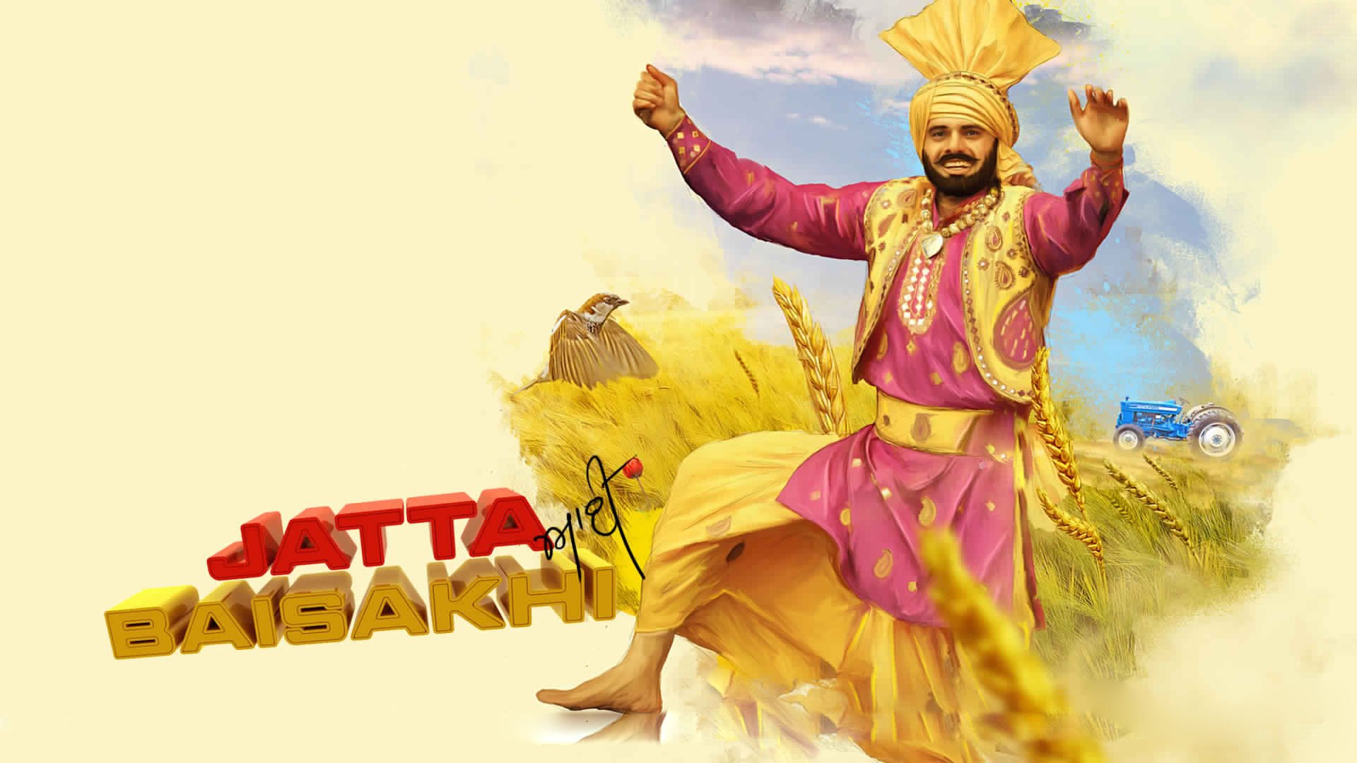 Happy Baisakhi Dancing Man Image