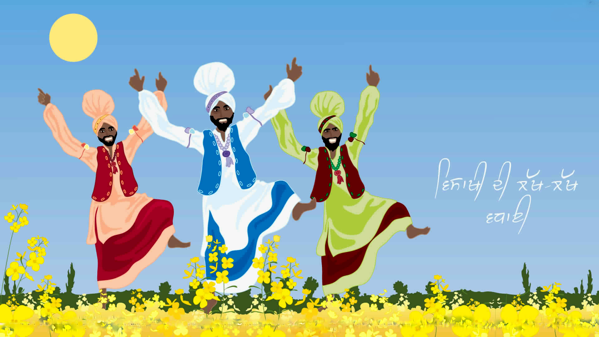 Happy Baisakhi Wallpapers Download Free