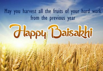 Happy Baisakhi Wishes Vaisakhi Greetings Animation Messages Whatsapp