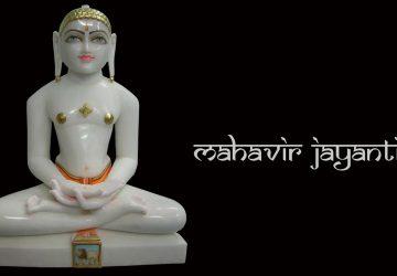 Mahavir Bhagwan Hd Images Download