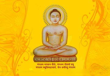 Mahavir Bhagwan Wallpaper Free Download