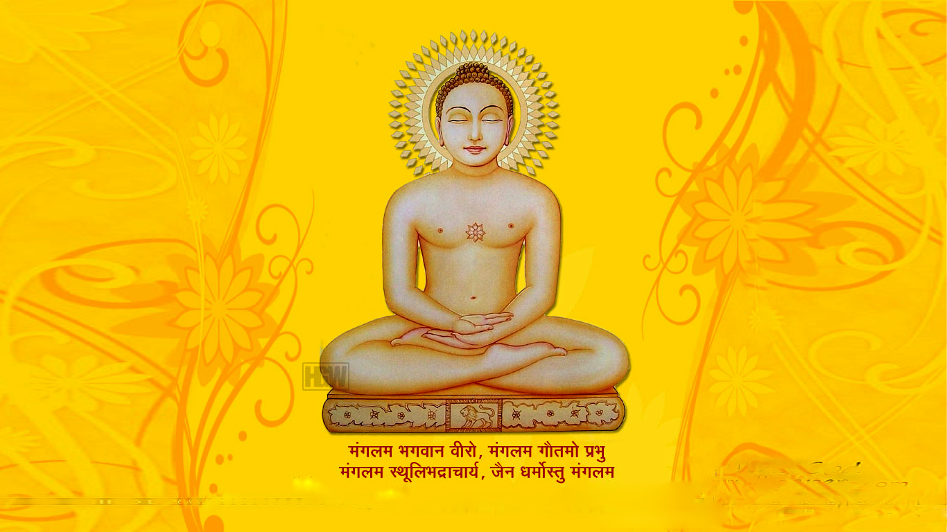 Mahavir Bhagwan Wallpaper Free Download
