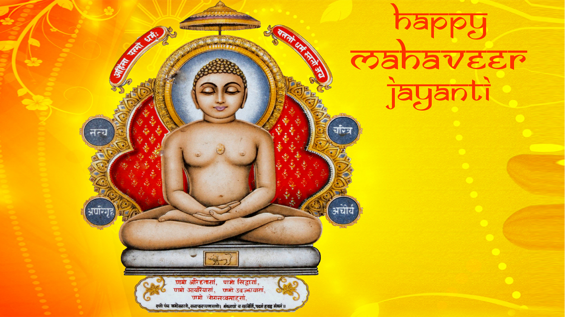 Mahavir Swami Images For Desktop Background Wallpapers