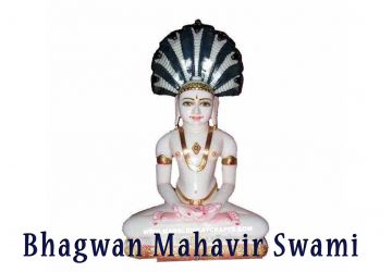 Mahavir Swami Jayanti Full Hd Wallpapers For Iphone Mobile