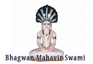 Mahavir Swami Jayanti Full Hd Wallpapers For Iphone Mobile