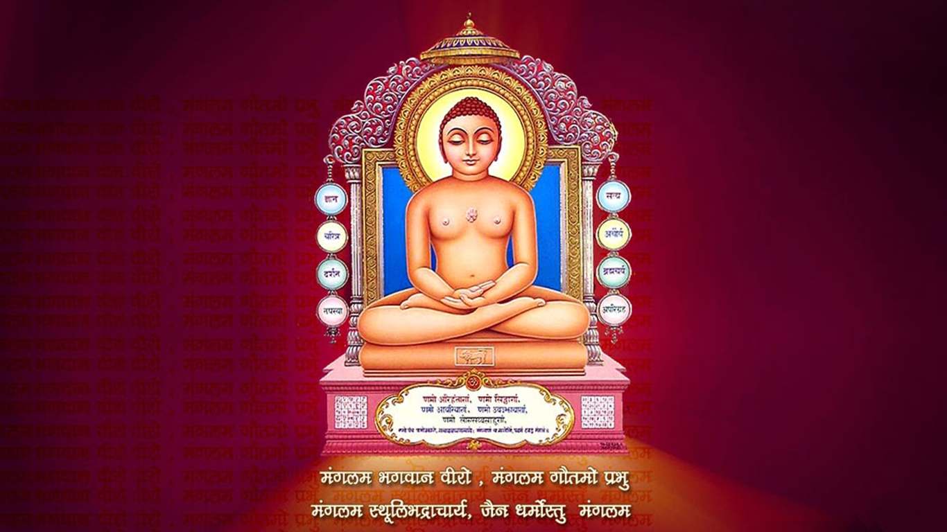 Mahavir Swami Jayanti High Definition Wallpaper Download