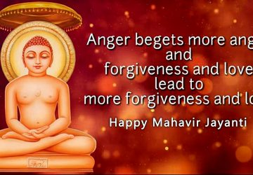 Shri Mahavir Swami Images Happy Mahaveer Jayanti